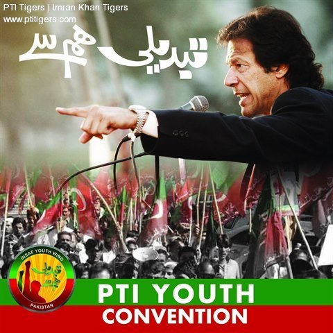 PTI Youth Convention Pictures Lahore 4th Nov 2012