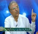 Dr. Arif Alvi in Islamabad Se 6 Nov 2012