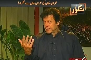 Imran Khan in Takrar 4th November 2012