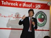 PTI UK Fund Raising (London) 18 November 2012