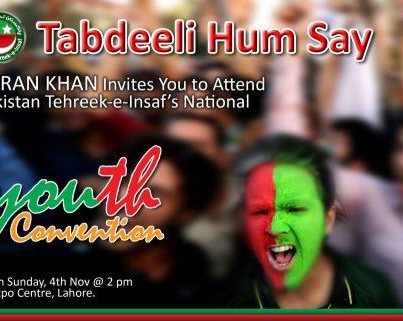 PTI Youth Convention Lahore – 4 November 2012