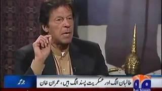Imran Khan Interview by Saleem Safi on Geo News