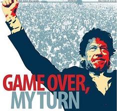 Imran Khan PTI Lahore Jalsa 30 October 2012 – Album 2