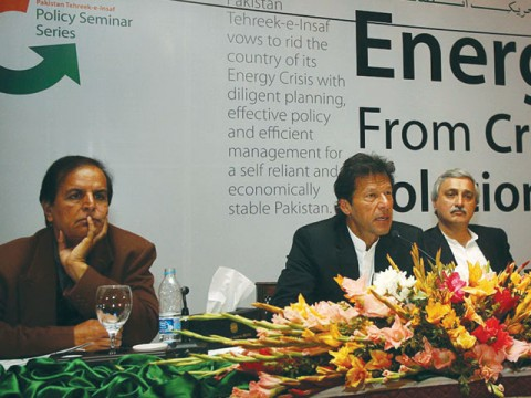 PTI Energy Policy