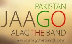 Jago Pakistan – PTI Song