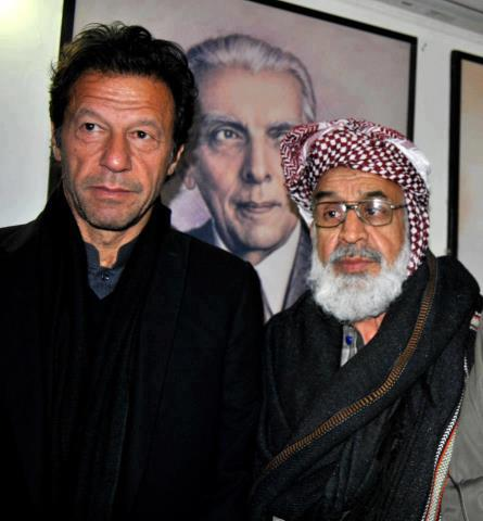 Humayun Chacha with Imran Khan and Other PTI Leaders