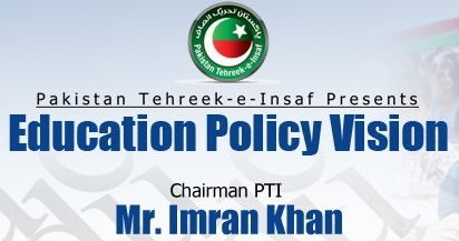 PTI Education Policy Document