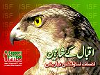 ISF – Shaheen Wallpaper by iSupportPTI