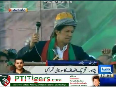 Imran Khan Speech at PTI Peshawar Jalsa 10th March 2013