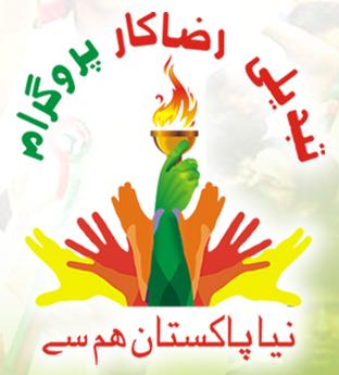 PTI Tabdeeli Razakar Imran Khan