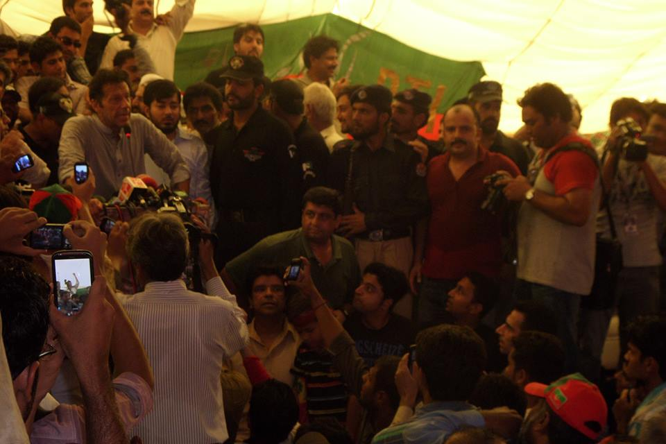 Imran Khan Speaking to PTI Workers in Samnabad Lahore