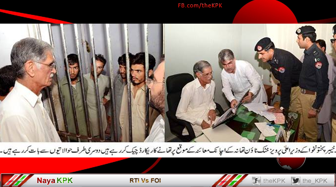 CM surprise visit to University Town Peshawar police station on Monday night