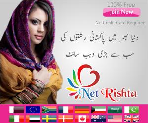 NetRishta.com