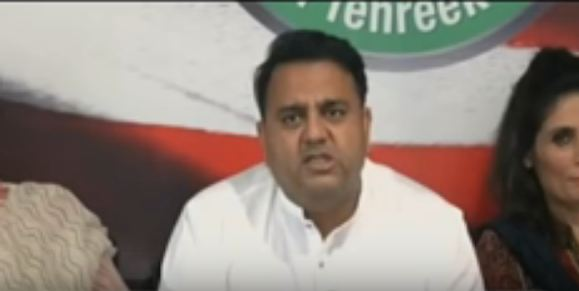 PTI Leaders Press Conference Against Ayesha Gulalai – 2nd August 2017