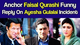 Anchor Faisal Qureshi Funny Reply On PTI EX MNA Ayesha Gulalai Sexual Allegation On Imran Khan – TVN