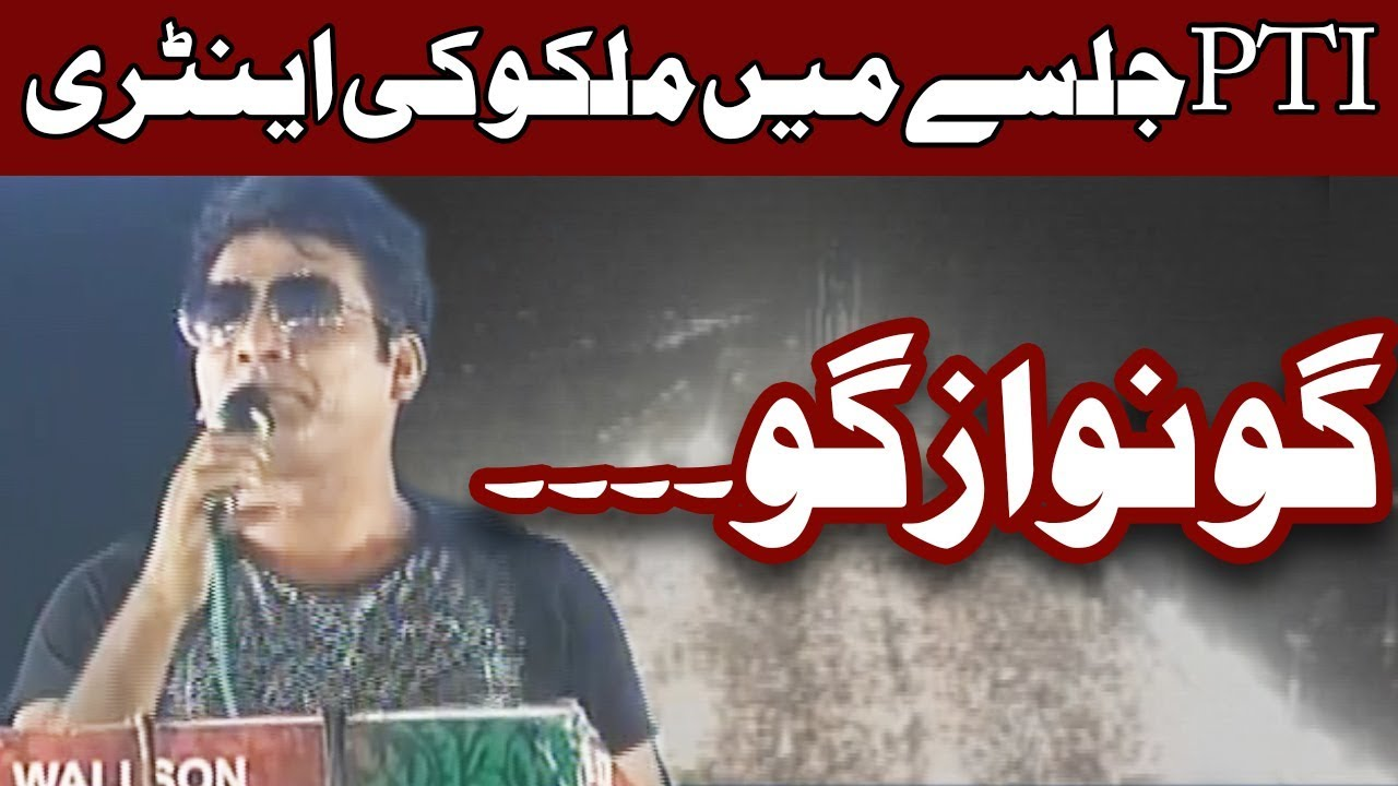 Download PTI Songs Video and Audio